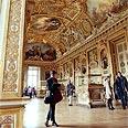 Louvre Museum Photo: AP
