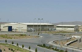 Iranian nuclear facility (Photo: AFP)