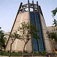Bar-Ilan University. Valuable ties Photo: GPO
