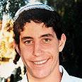 Yehonadav Haim Hirshfeld- age 19. Murdered by Hamas