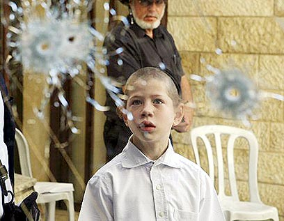 Mercaz HaRav massacre Ynetnews News Yeshiva head This is continuation of 1929 massacre