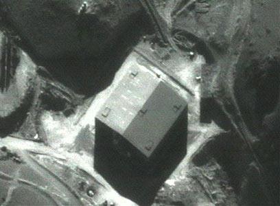 האתר שהופצץ בסוריה, לכאורה על-ידי ישראל (צילום: AP)