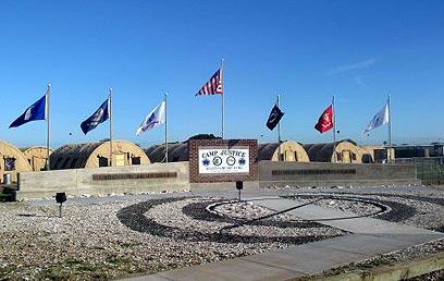 בית המשפט במפרץ גואנטנמו. דיון תחת אבטחה כבדה (צילום: AFP)