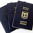 Israeli passport Photo: Ata Awisat