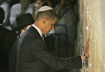 קיץ 2008. אובמה מבקר בכותל המערבי (צילום: AP)