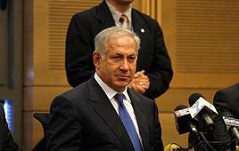 Likud Chairman Benjamin Netanyahu (Photo: Gil Yohanan)