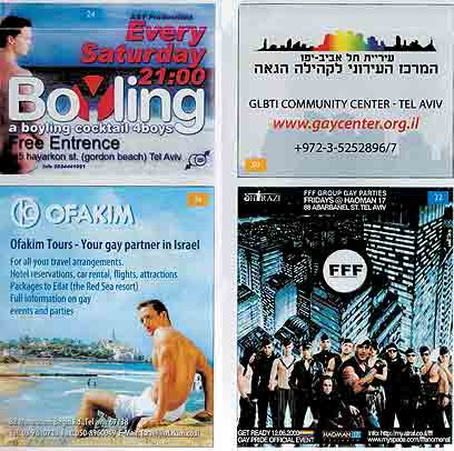 Gay tourism leaflet promotes sex shops in Tel Aviv
