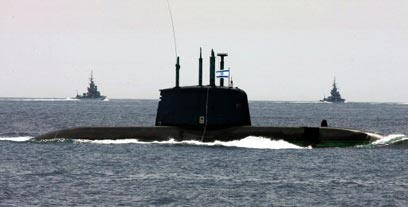 """מסוגלת לשאת נשק גרעיני. צוללת """"דולפין"""" תוצרת גרמניה (צילום: AFP)"""