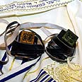 Photo: Herzel Yosef