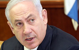 Prime Minister Benjamin Netanyahu (Photo: Flash 90)