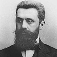 Theodor Herzl Leaving the