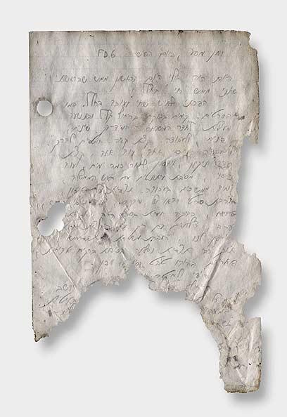 Israeli astronaut Ilan Ramon's diary pages