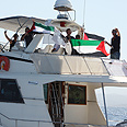 One of the vessels meant to reach Gaza Photo: AFP