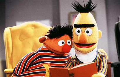 """עונש קולקטיבי"". אריק ובנץ"