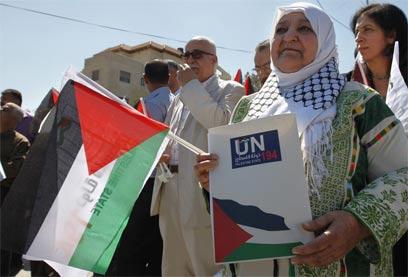 """לטיפה אבו חמיד משיקה את הקמפיין לאו""""ם בחודש שעבר (צילום: AP)"""