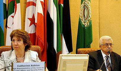 אבו מאזן ושרת החוץ האירופית אשטון (צילום: AFP)