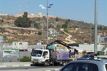 מלחמת דגלים ביהודה ושומרון (צילום: אליאור לוי)
