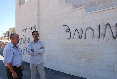 הכתובות נשארו, הסכנה עדיין קיימת (צילום:  סאמי חמיד, זום אאוט הפקות)