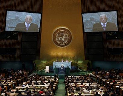 """אבו מאזן נואם בעצרת האו""""ם (ארכיון)  (צילום: AP)"""