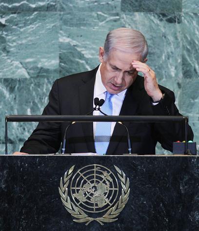 """""""הפלסטינים רוצים מדינה בלי שלום"""" (צילום: AFP)"""