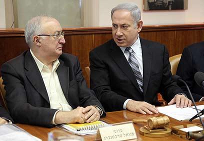נתניהו וטרכטנברג בישיבת הממשלה בשבוע שעבר (צילום: מרק ישראל סלם)
