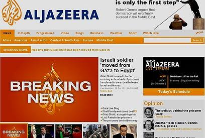 אל-ג'זירה מדווחת על שחרור גלעד שליט