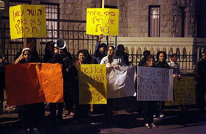 """ההפגנה בירושלים. בן ארי: """"אנו דורשים איזון"""" (צילום: אוהד צויגנברג)"""