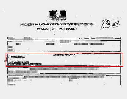המסמך הצרפתי, בריבוע המודגש נרשם הכיתוב שמעורר מחלוקת