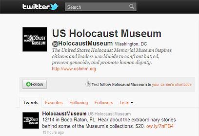 נעזרים ברשת לחיפוש הנעדרים. עמוד הטוויטר של מוזיאון השואה