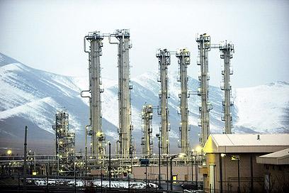 Iranian nuclear plant (Photo: EPA)