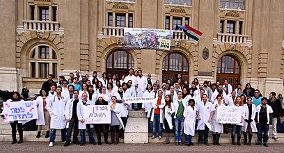 שותפים למאבק. הסטודנטים הישראלים בדברצן שבהונגריה