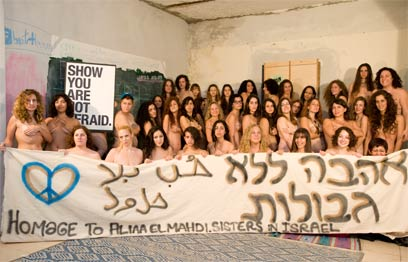 Israelis strip in support of Egypt blogger