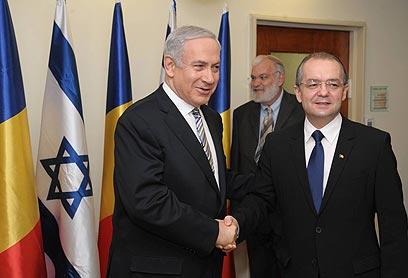"""עוד סנקציות על איראן. נתניהו וראש ממשלת רומניה (צילום: עמוס בן גרשום, לע""""מ)"""