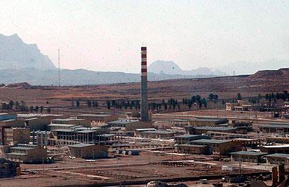 מתקן הגרעין באיספהאן (צילום: EPA)