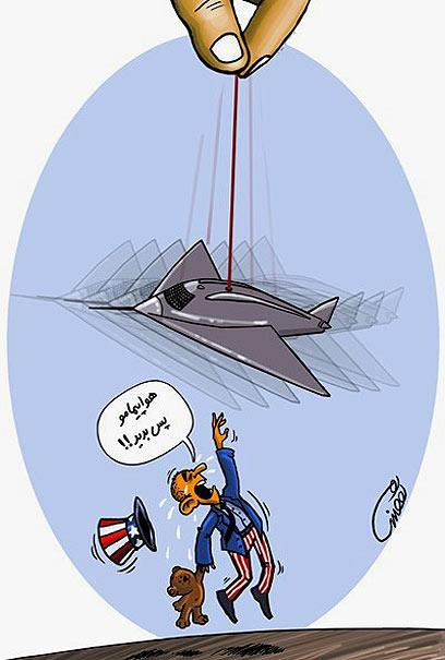 """תערוכת מל""""טים. קריקטורה באיראן"""