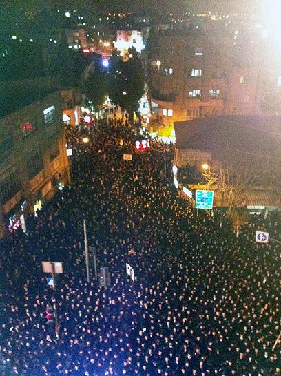 """נגד """"השתלטות ציונות"""" (צילום: עוזי פרלמוטר ,סוכנות הידיעות חדשות 24 )"""