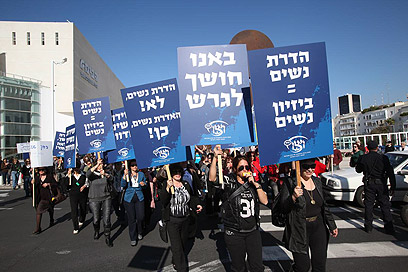 Beit Shemesh Women in Beit Shemesh