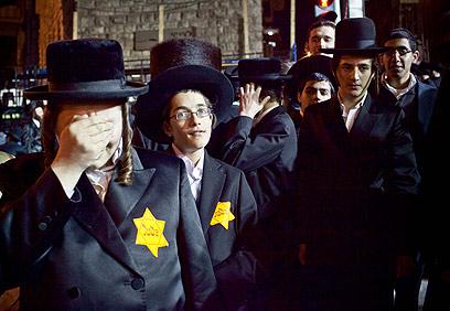 מאסר וקנס? הפגנת חרדים בירושלים (צילום: נועם מושקוביץ)