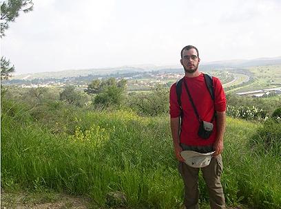 רותם זינגר, החשוד הישראלי בגרימת השריפה