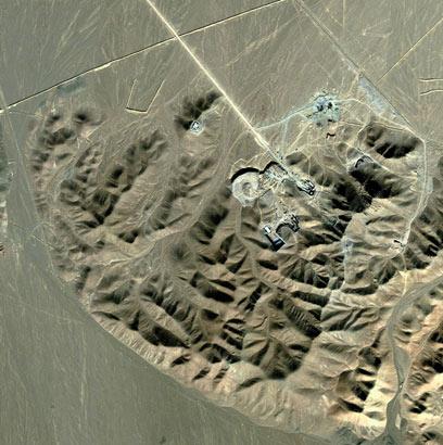 המתקן הגרעיני המבוצר פורדו, ליד העיר קום באיראן (צילום: AFP)