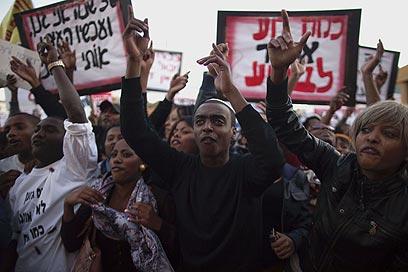 ההפגנה בקריית מלאכי (צילום: AFP)