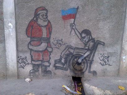 חג מולד עצוב. ציור קיר בפורט או-פראנס (צילום: אייל רייניך )