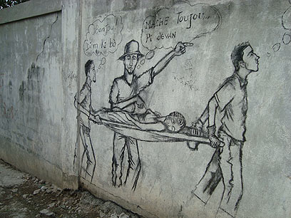 ציור קיר בפורט או-פראנס. זוכרים את ריח המשאיות עמוסות הגופות (צילום: אייל רייניך )