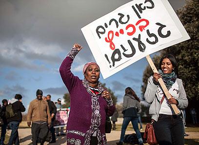 """""""לחשוף את החברה הישראלית לגזענות"""", היום בירושלים (צילום: נועם מושקוביץ)"""
