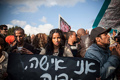 צעדת יוצאי העדה האתיופית, היום בירושלים (צילום: נועם מושקוביץ)