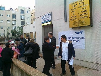 סניף הליכוד בתל אביב (צילום: בועז פיילר)
