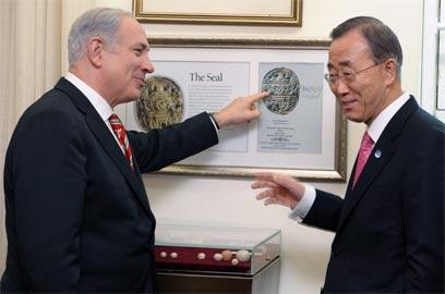 """נתניהו מארח את מזכ""""ל האו""""ם בלשכתו בירושלים (צילום: EPA)"""