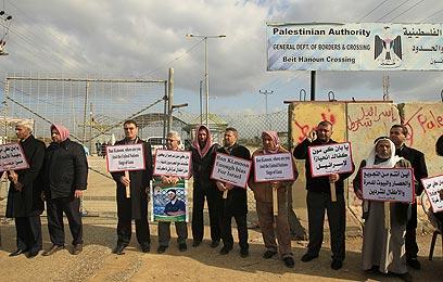 """הפגנה לשחרור אסירים פלסטינים בזמן ביקור מזכ""""ל האו""""ם בישראל (צילום: AFP)"""