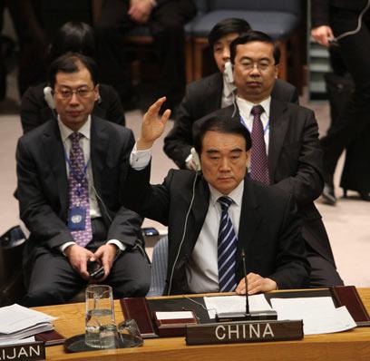 השגריר הסיני מרים ידו נגד ההצעה הערבית (צילום: AP)