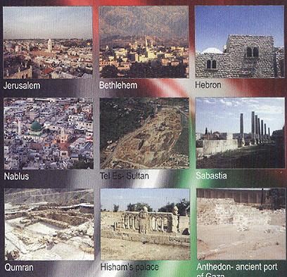 """""""כמה מאתרי מורשת פלסטין"""", על פי הרשות"""